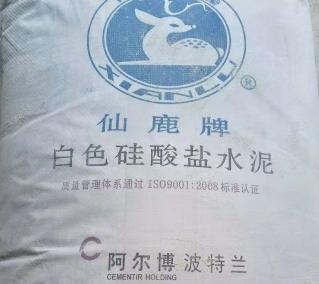 仙鹿牌白色硅酸盐水泥