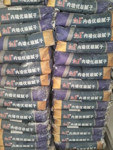 徐州市腻子粉
